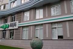 Ilaya Fertility - Ukraine