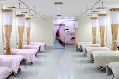 Safe Fertility Bangkok - Thailand